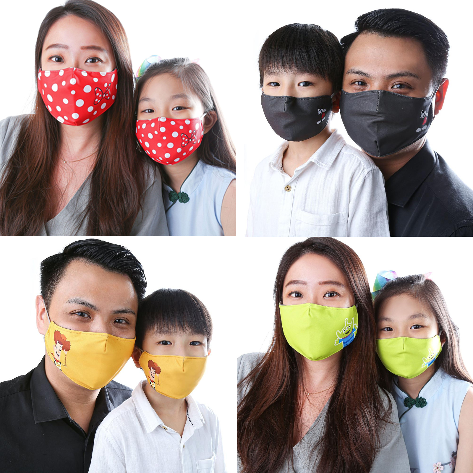 Disney 4 masks designs